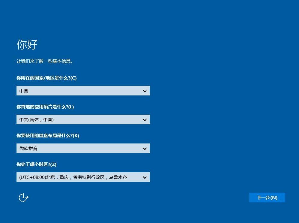 纯净版u盘启动盘制作工具