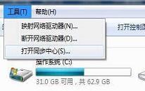 win7文件夹选项不见了怎么解决 电脑文件夹选项不见了解决方法