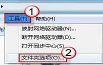 win7文件夹假死如何解决 电脑文件夹假死解决方法