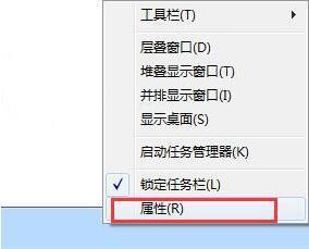 通知区域图标无法修改