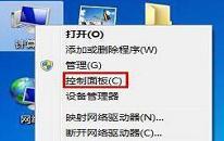 win7程序更新卸载怎么操作 电脑程序更新卸载操作方法