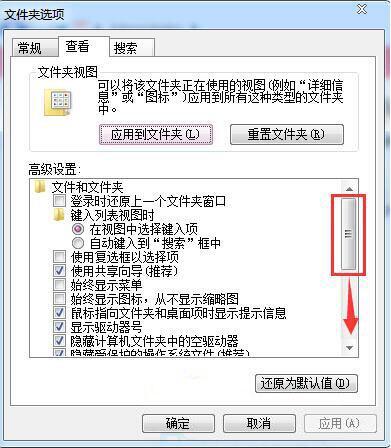 设置文件格式