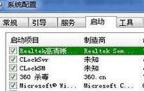 win7浏览器主页被篡改如何解决 电脑浏览器主页被篡改解决方法