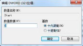 提高硬盘性能