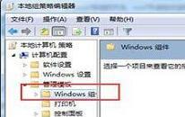 win7怎么禁用windows media center播放器 电脑禁用windows media center播放器方法