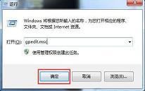 win7怎么禁止修改ip地址 电脑禁止修改ip地址操作方法