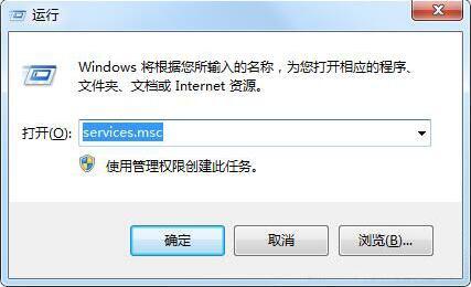 禁用mscorsvw.exe进程