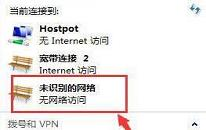 win7如何设置dns服务器 电脑设置dns服务器操作方法