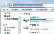 win7怎么清理hosts文件 电脑清理hosts文件操作方法