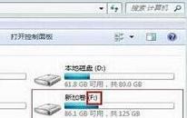 win7怎么更改盘符 电脑更改盘符操作方法