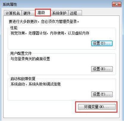 清除浏览器缓存