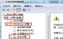 win7如何删除vbs病毒 win7删除vbs病毒操作方法