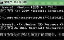 win7如何使用cmd命令修复系统 win7使用cmd命令修复系统操作方法