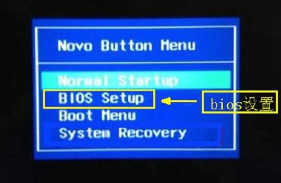 选择bios setup