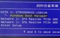 用大包菜一键U盘装系统 u盘不显示怎么办