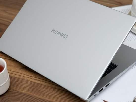 华为MateBook D15