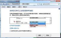 win7系统怎么清理任务栏图标 系统清理任务栏图标教程分享
