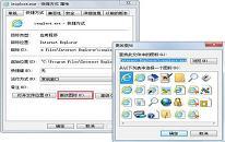 win7系统怎么更改ie浏览器桌面图标 系统更改ie浏览器桌面图标教程