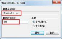 win7系统怎么修改任务栏预览窗口 系统修改任务栏预览窗口操作教程分享