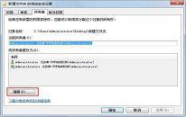 win7系统文件夹无法访问怎么办 文件夹无法访问解决教程分享