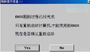 蓝屏代码0x0000008e