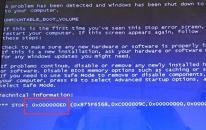电脑出现蓝屏代码0x000000ed怎么办 电脑出现蓝屏代码0x000000ed解决方法