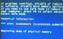 电脑蓝屏代码0x000000f4怎么办 电脑蓝屏代码0x000000f4解决方法