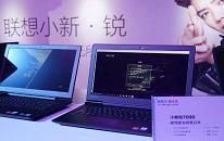 联想小新锐7000笔记本如何一键安装win10系统