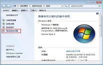 win7系统如何清除浏览器缓存 系统清除浏览器缓存操作方法介绍