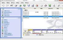 win7系统如何无损分区 系统无损分区操作方法介绍