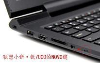联想小新锐7000笔记本如何进入bios设置u盘启动